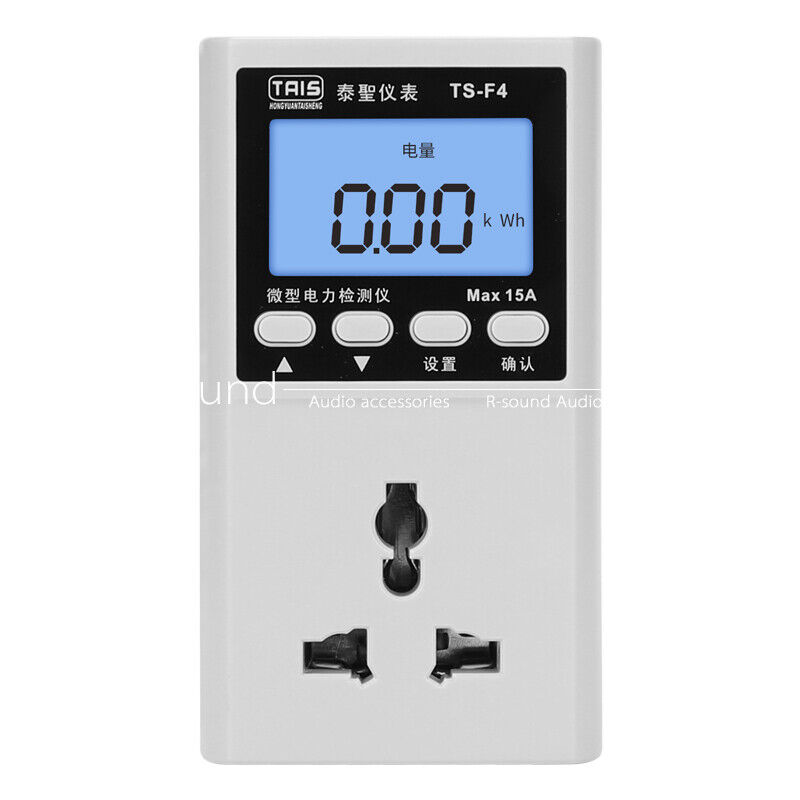 TS-F4 Miniature Power Monitor, Household Power Tester 15A