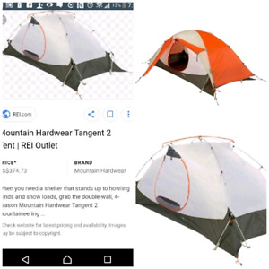 CAMPING TENTS RUSH SALE!!