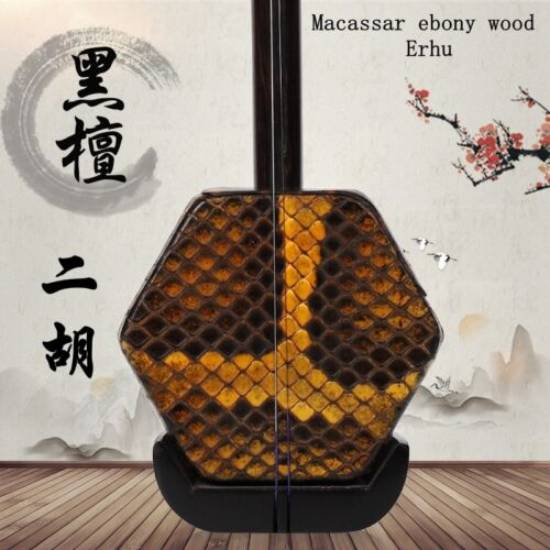China tradition hand made Erhu Chinese Violin Fiddle Musical Instrument #025