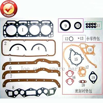 A12S Engine complete Full gasket set kit for Nissan Sunny 1971-1978/Cherry 1976-