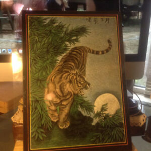 "ANTIQUE  JADE STONE PLAQUE ""TIGER"""