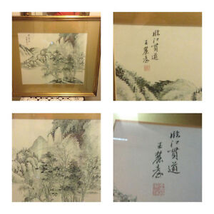 VINTAGE CHINESE PAINTING LANDSCAPE MOUNTAINS