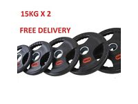 Rubber Coated Tri-Grip Olympic 15kg x 2 Plates