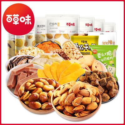 New Year Nuts Chips Gift Chinese Food Snacks 中国小吃年货组合坚果牛肉粒瓜子 百草味坚果零食组合11袋装/1304g