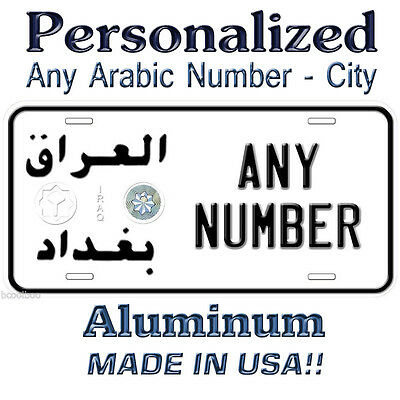 City Novelties (Iraq Any Number City Name Personalized Novelty Auto Car License)