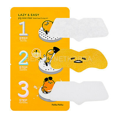 [HOLIKA HOLIKA] Gudetama Lazy & Easy Pig Nose Clear Black Head 3 Step Kit 1pcs