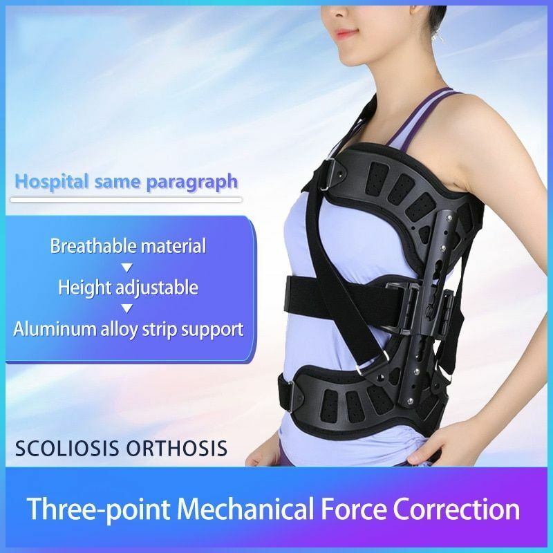 Adjustable Posture Corrector Scoliosis Spinal Auxiliary Adul