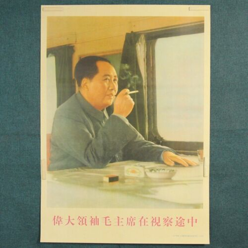 Chinese Cultural Revolution Old Picture Wall Poster - Chairman Mao is Smoking