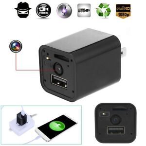 Camera protection  usb HD chargeur mural pour telephone etc NEUF