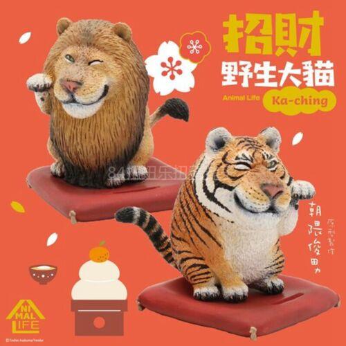Animal Life Ka-Ching LUCKY Lion & Tiger animal PVC mini figure figurine model