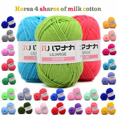 Skeins Yarn lot of 4Ply Crochet hand Craft Knitting Wool Bamboo Cotton Baby 4 Ply Wool Yarn