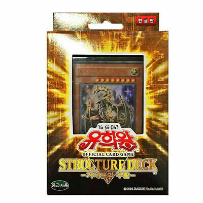 Yu-Gi-Oh Card Rise Of The Dragon Lords Structure deck (korea ver) Dragon Lords Structure Deck