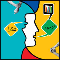 Arabic Tutoring from ONLY $8/hr! Register NOW!