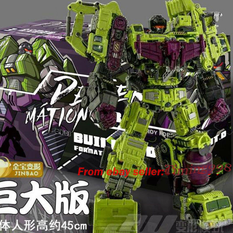 6pc Figure Jinbao A+B+C Packaging Devastator Decepticons Oversized Toy