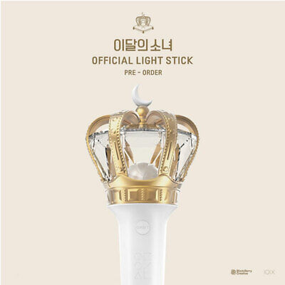 LOONA MONTHLY GIRL Official Light Stick PREORDER