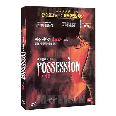 Possession (1981) DVD - Isabelle Adjani (*NEW *All Region)
