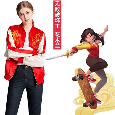 Anime Movie Wreck-It Ralph2: Ralph Breaks The Internet Mulan Costume Coat Jacket (Grease The Movie Costumes)