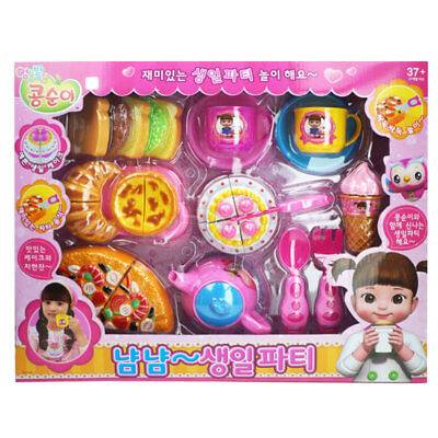 Youngtoys Kongsuni Birthday Party / Toy / Children's Toy