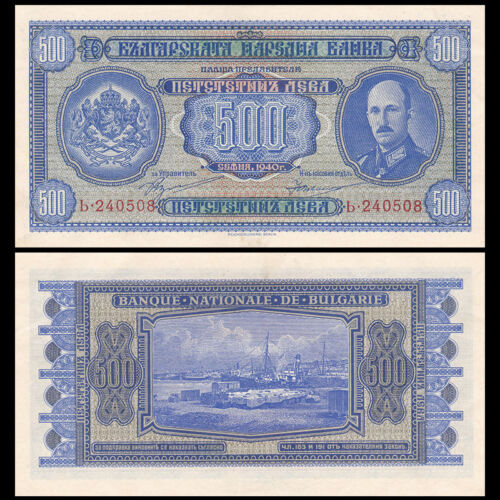 Bulgaria 500 Leva, 1940, P-58, original,banknotes, A-UNC