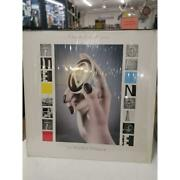 Lp the art of noise in visible silence