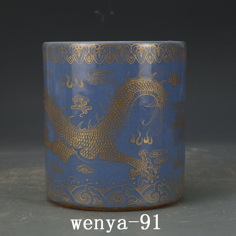 old China antique Qing Dynasty Yongzheng Sky blue Dragon pattern pen container
