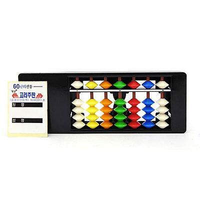 Korean Abacus 7 Digits Mathematic Calculator Color Children brain training
