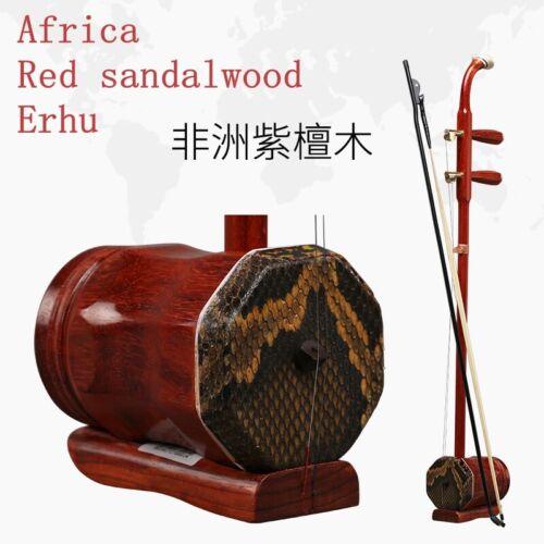 Africa Red sandalwood Erhu Violin Novice/ Beginner/ Professional/ perform #015