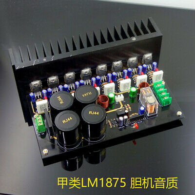 Gc Version Lm1875 4 Core Parallel Power Amplifier Board Kit Class A Small Armor