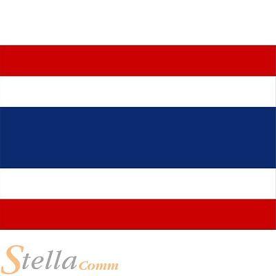 Thailand National Flag - Large 5ft x 3ft Thai Flag