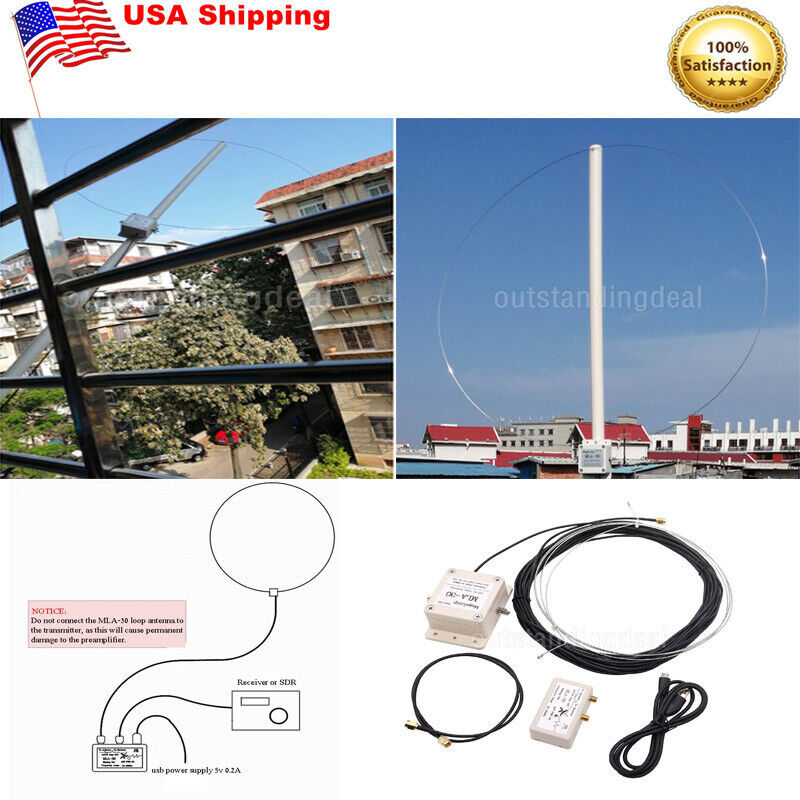 MLA-30+ 100kHz - 30MHz Ring Active Receive Antenna for Short