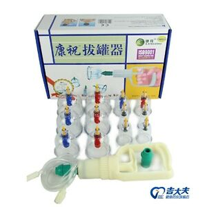 Brand New Cupping Set