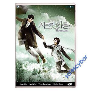 Secret Garden Korean Drama (5 DVD) Excellent English subs & Quality