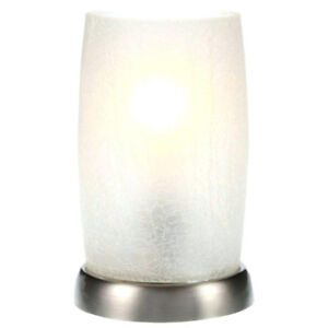 Two Brushed Nickel 3 way Touch Accent Lamps