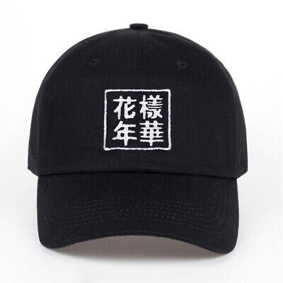 Mesh Cap China (CHINA MOOD FOR LOVE Baseball Cap Cool Snapback Hip Hop Hat Mesh Party Music)