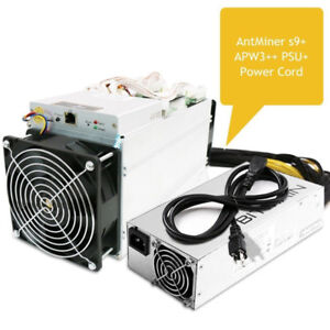BITMAIN S9 BITCOIN ANTMINER WITH POWER SUPPLY