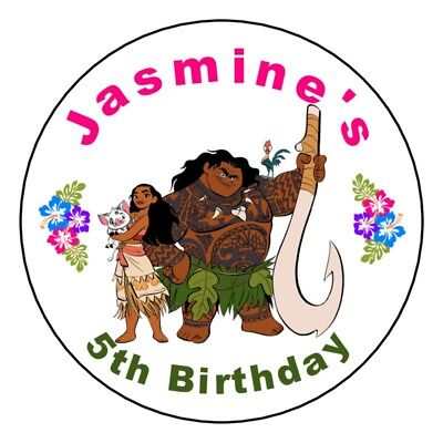 12 MOANA Birthday PARTY Personalized 2.5