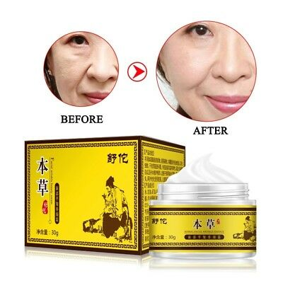 Moisturizing Whitening Snail Anti-aging Wrinkle Face Cream Firming Skin Care 30g