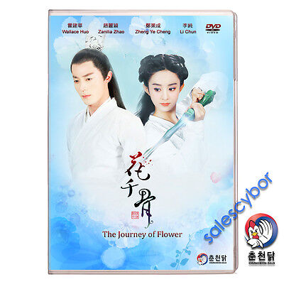 The Journey of Flower 花千骨 Chinese Drama (10 DVD) Good English Subtitles.