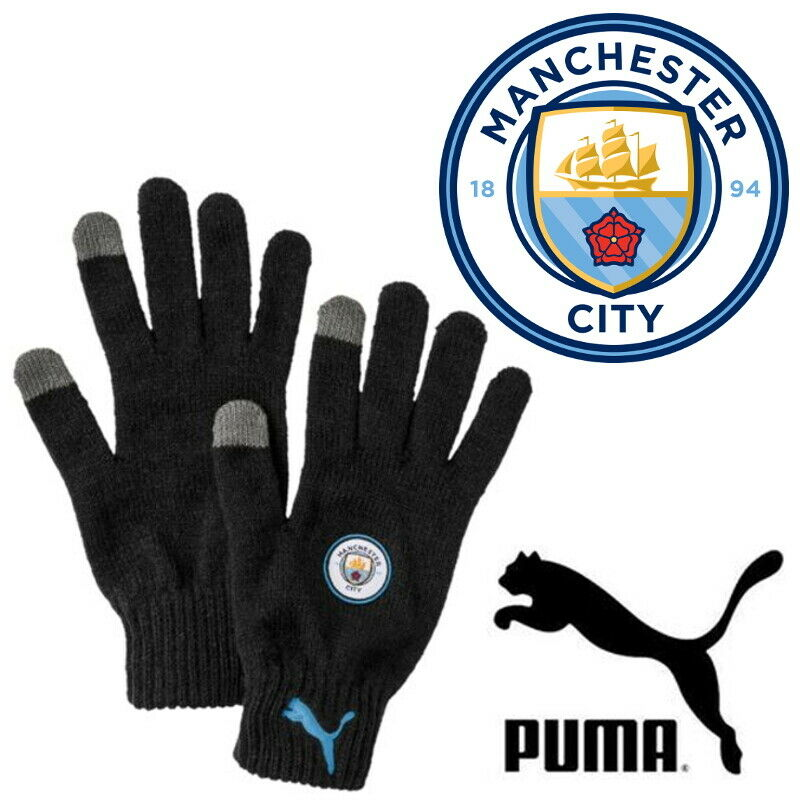 Adult Black Knitted Gloves Manchester City FC