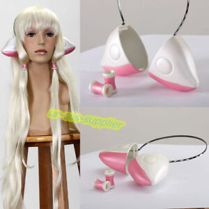 Chobits Chii Chi Cosplay Prop Ears Headset Horn Hairband Womens Christmas Gift