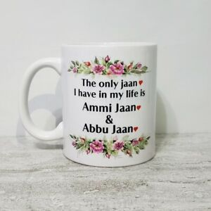 Personalized coffee mugs for every occasion. Eid gifts
