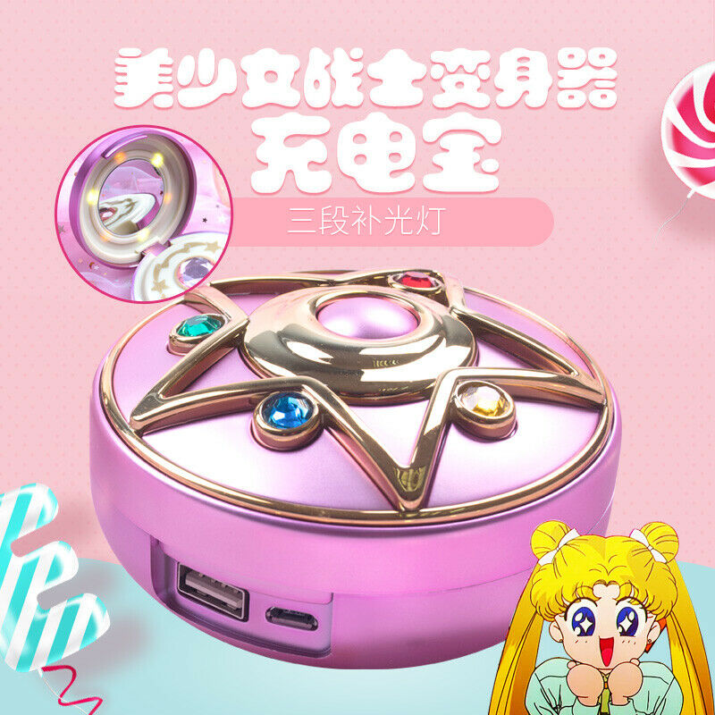 Sailor Moon Cosmetic Mirror Crystal Star Compact Power Bank Wireless Charger