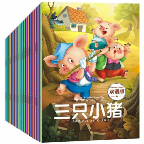 20 books /set chinese books ,Chinese English bilingual children