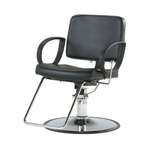 PureSana HANNAH ALL-PURPOSE Salon CHAIR WITH BASE