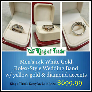Gent's Rolex Style Wedding Band - 14k White Gold / King of Trade