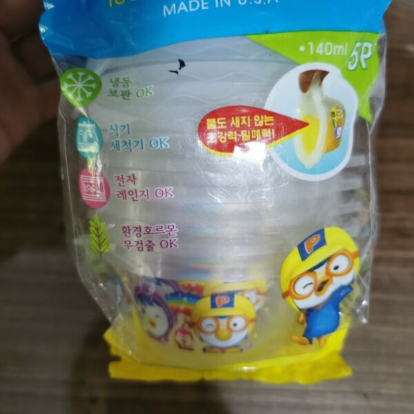 Pororo Baby food rubbermaid container