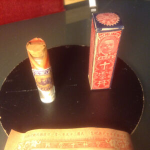Antique Chinese Medicine Bottles Signed 1800s Glass