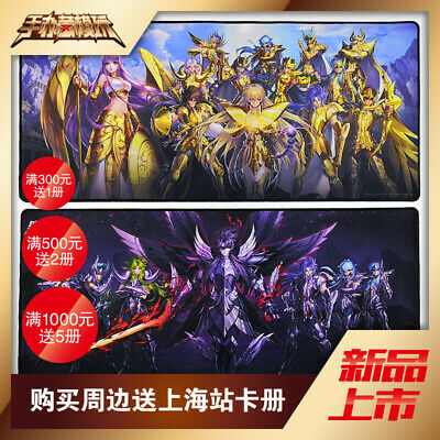 Saint Seiya Athena 30th ANNIVERSARY Mouse Pad Mat Ghost warrior Big 40*90 cm](Warrior Angel Costume)