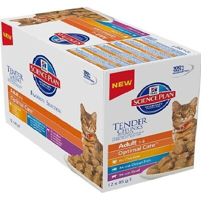 HILLS SCIENCE PLAN MULTIPACK POUCHES 85G X 12 - Complete Wet Cat Food bp Pouch