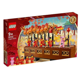 LEGO 2019 Chinese New Year Exclusive Dragon Dance 80102